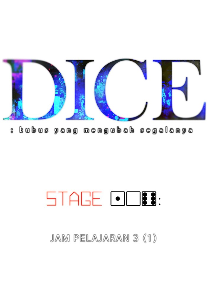DICE Chapter 106-4