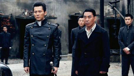 Goodfellas / The Good Fellas  China Drama