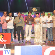 Surya 24 Movie Audio Launch Photos