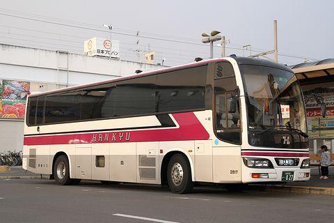 阪急バス「さぬきエクスプレス大阪号」丸亀直行便  2817