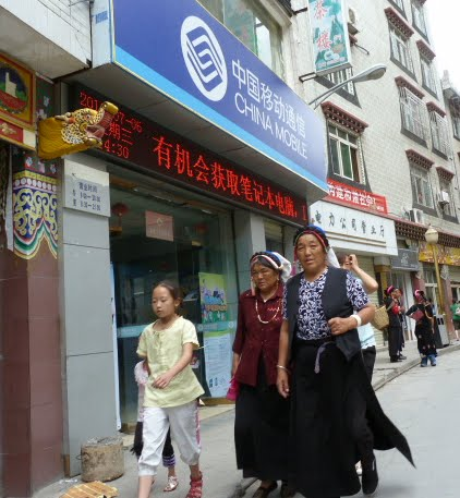 CHINE SICHUAN.DANBA,Jiaju Zhangzhai,Suopo et alentours - 1sichuan%2B2408.JPG