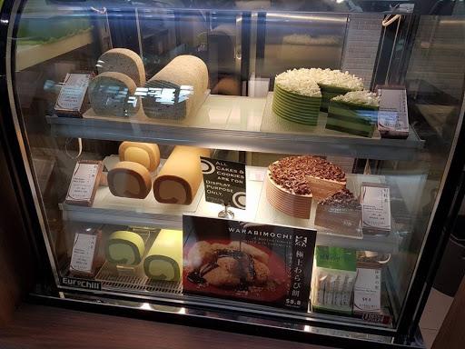 Cake display at Tsujiri at Centrepoint