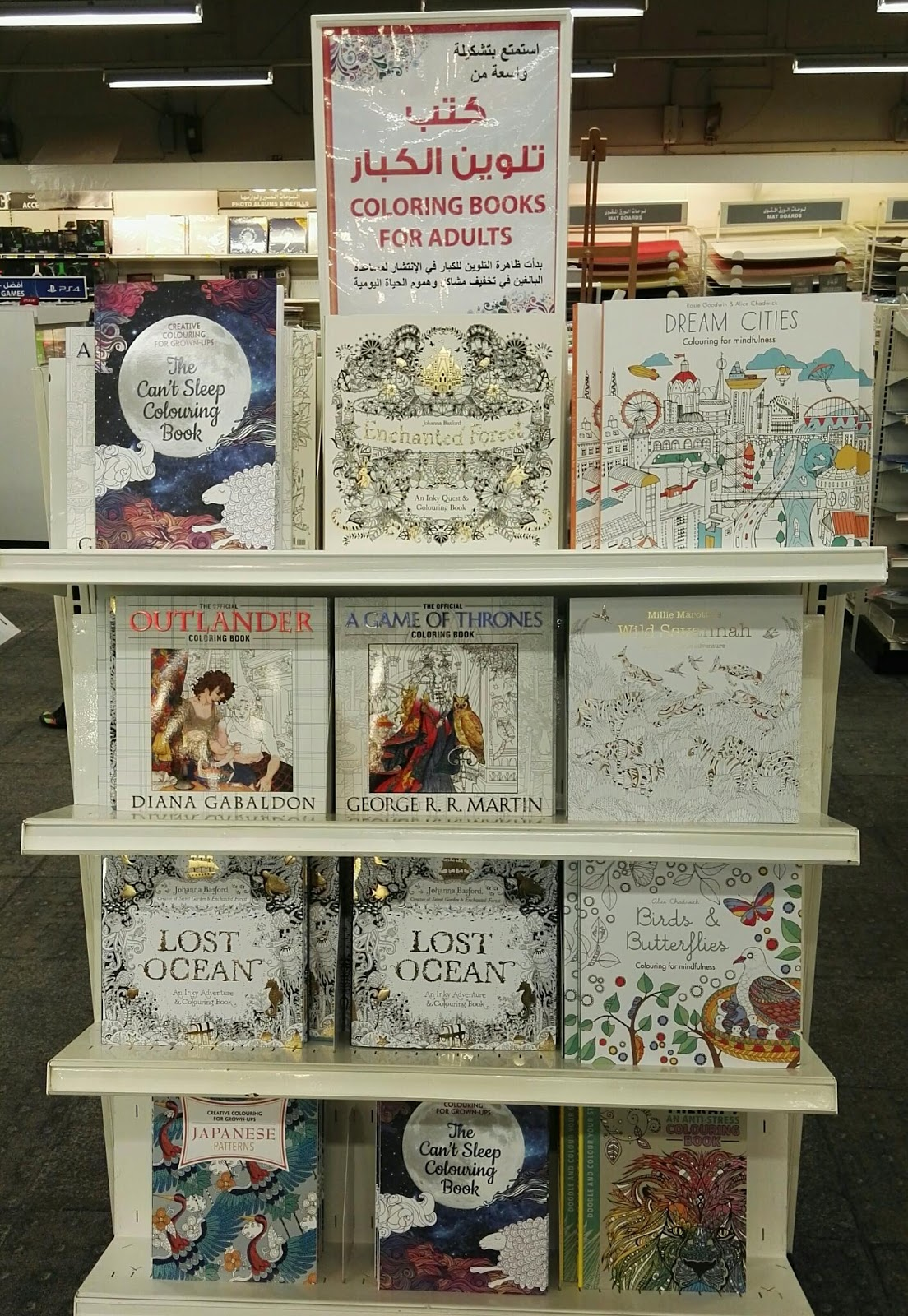 Adult Colouring Books At Jarir Bookstore