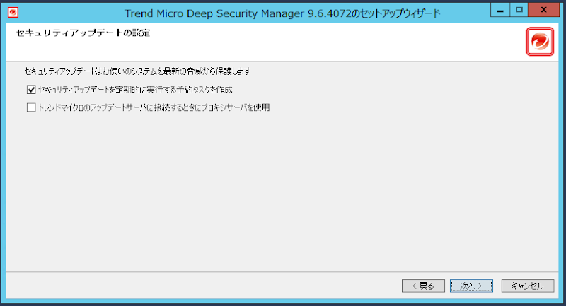 install_deepsecurity_manager10.png