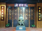 Ip Man Tong Wing Chun Museum in Lo Chun.