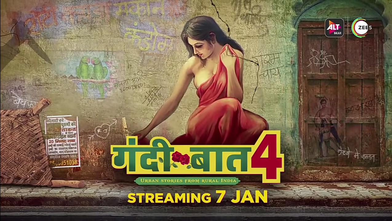 Gandii Baat Season 4 Alt Balaji Webseries All Episode Free Watch ...