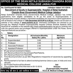 NSCB Medical College Jabalpur Advertisement 2018 www.indgovtjobs.in
