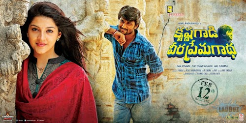 Krishna Gaadi Veera Prema Gaadha 2016 Full Movie HD In Hindi Watch
