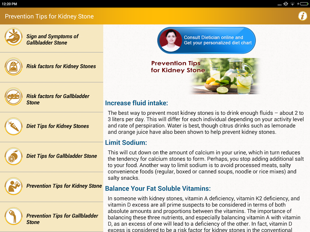 foods to cure gout attack uric acid lab tests online high uric acid causes gout