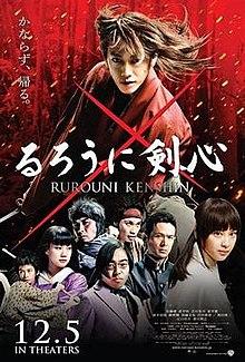 Lãng Khách Kenshin 1: Sát Thủ Huyền Thoại