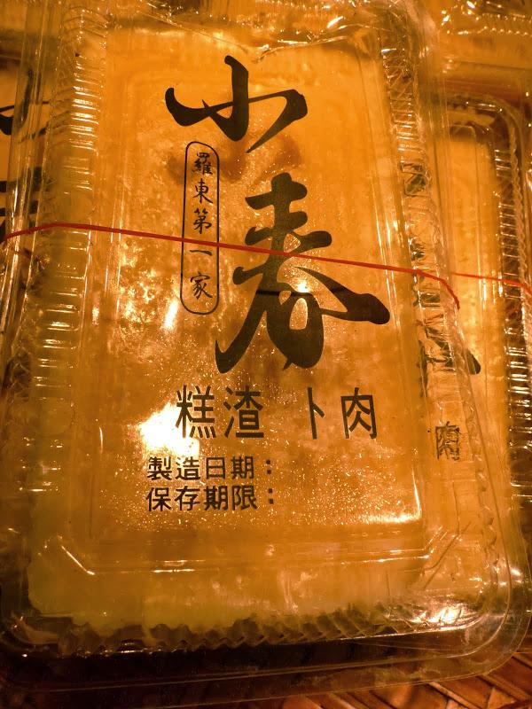 Taipei, Yilan, Datong, Luoding - P1030100.JPG