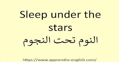 Sleep under the stars النوم تحت النجوم