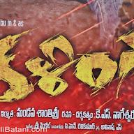 Kalinga Movie Opening
