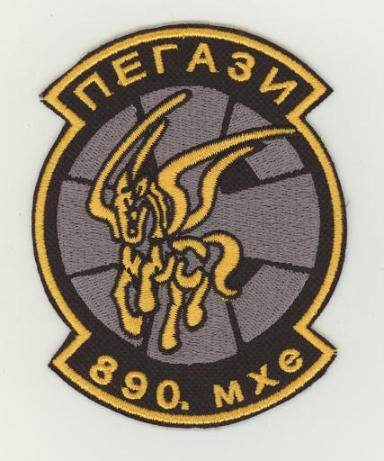 SerbianAF 890 MHE v5.JPG