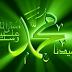 Rasulullah ﷺ Menangis Mendengar Ucapan Arab Badui Ini
