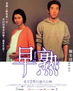 Tuổi Dậy Thì - 2 Young poster