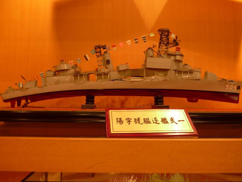 TAIWAN.Archipel de KINMEM - P1100582.JPG