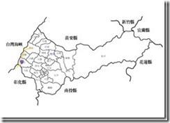 台中交通_省道17_thumb