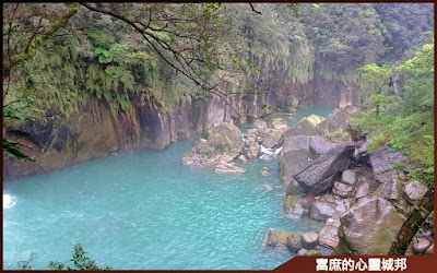 平溪十分瀑布