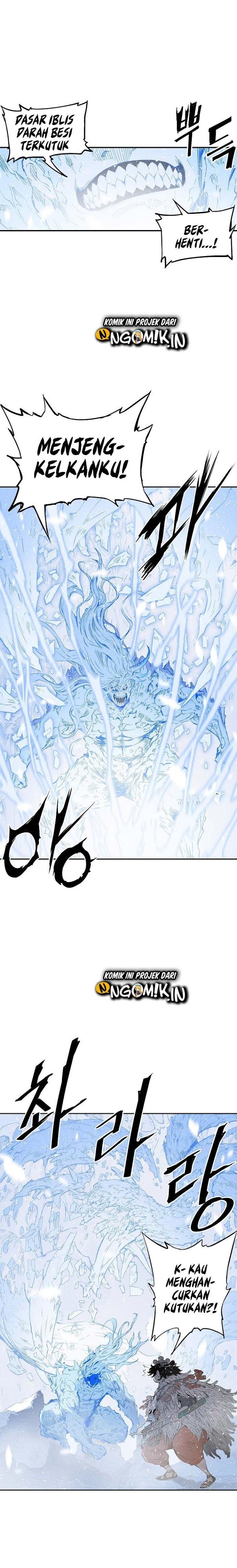 Sword Sheath's Child Chapter 36