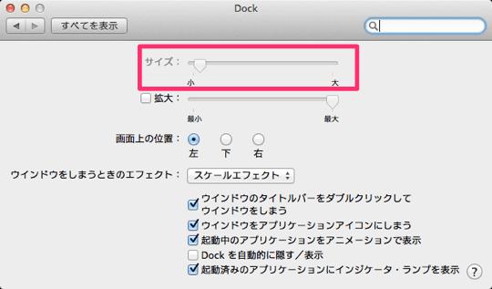 finder_hack19
