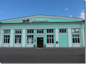 gare de Vanino