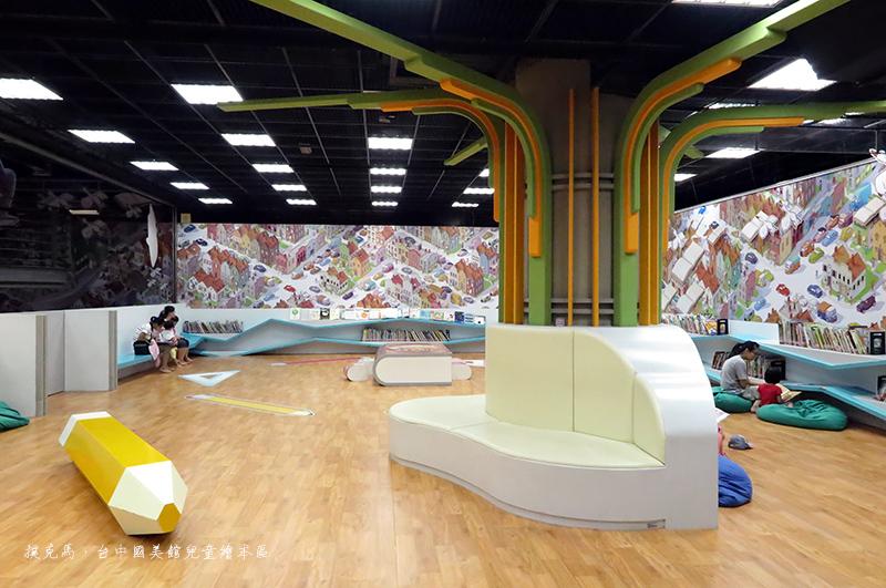 國美館兒童繪本區