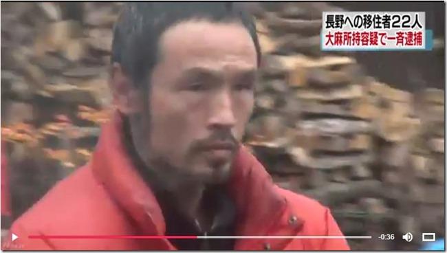 長野大麻22人逮捕nh02
