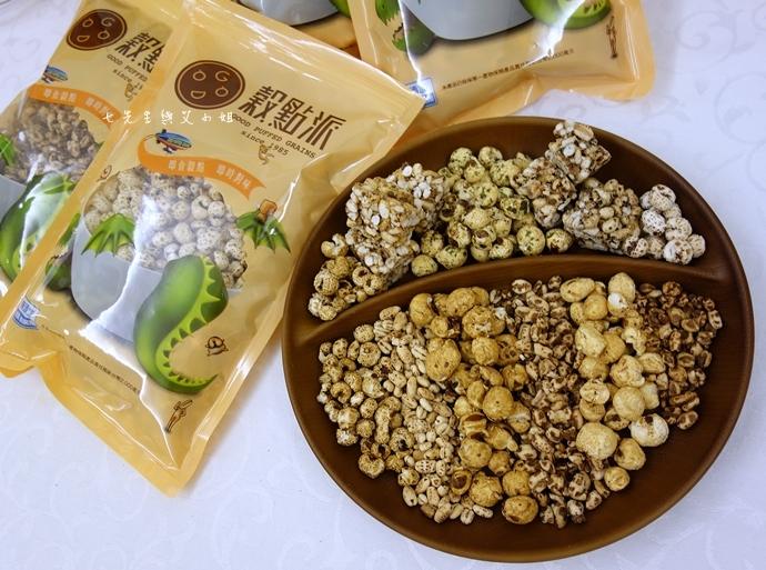 26 穀點派Goog Puffed Grains 古早味米香 核桐麥(鹹味)