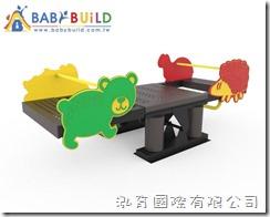 BabyBuild 共融翹翹板
