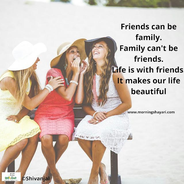 Friendship poem, Friend, Dost, Dosti, mitra, friends image, friendship pick