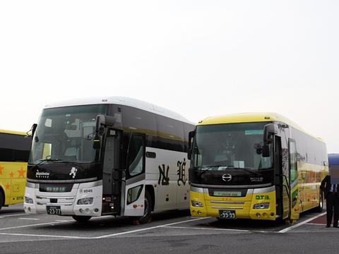 西鉄高速バス「ライオンズエクスプレス」 8545 海老名SAにて その1