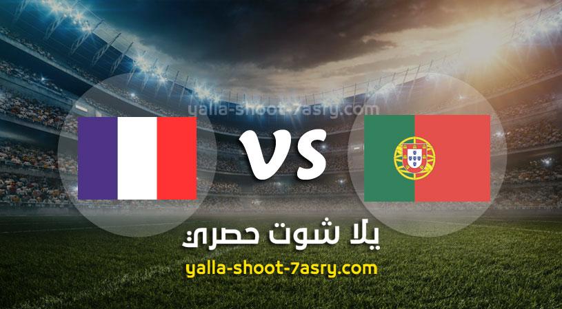 مباراة البرتغال وفرنسا