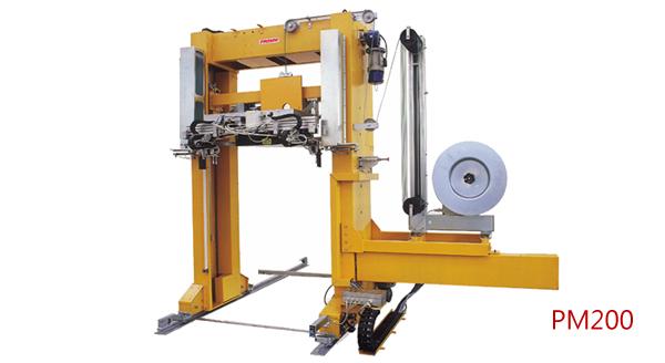 全自動塑鋼帶打包機PM200