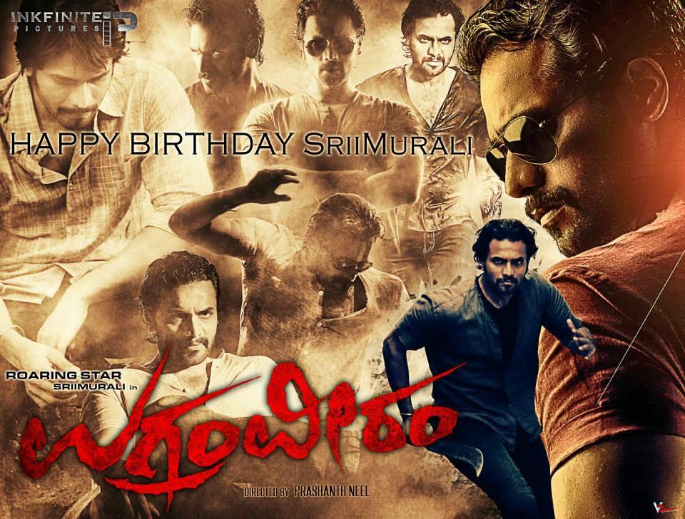 Ugramm Veeram Movie - Sri Muruli - Dir: Prashanth Neel