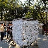 2014 Japan - Dag 7 - marjolein-IMG_1016-0641.JPG