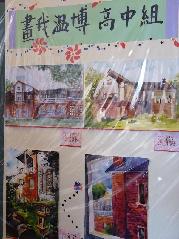 TAIWAN..Taipei,Xinbeitou Musée aborigène , Musée des sources chaudes et mémorial Sun Yat Sen 01/2009 - Xinbeitou%2B089.jpg