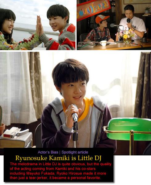 Little DJ - Cậu bé DJ