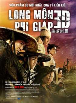 The Flying Swords of Dragon Gate - Long Môn Phi Giáp