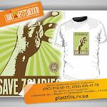 Save_Zombies_.jpg