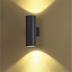 ĐÈN LED GẮN TƯỜNG 2*5W HD-2x5w (Vỏ đen/xám)