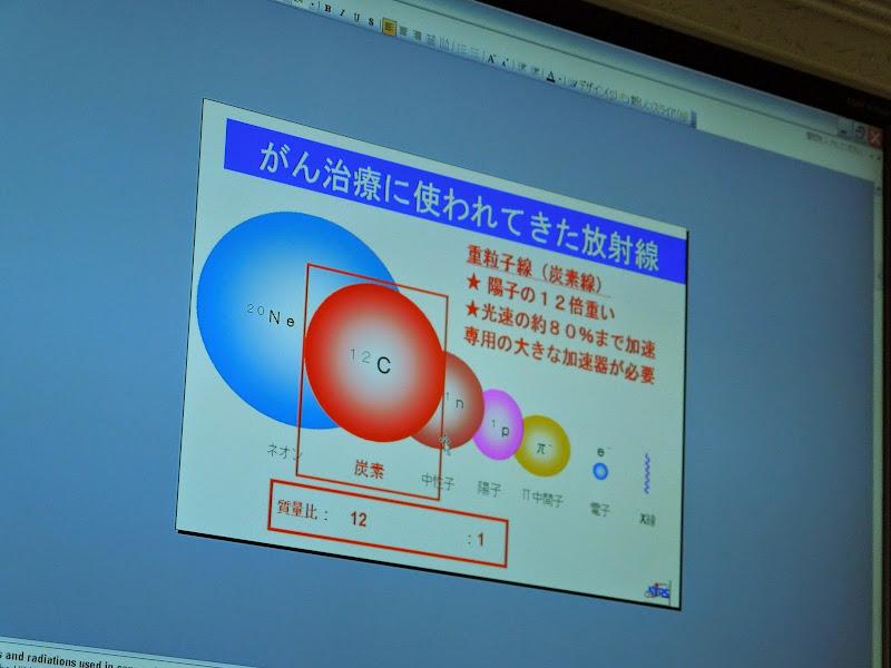 2014 Japan - Dag 3 - danique-DSCN5640.jpg