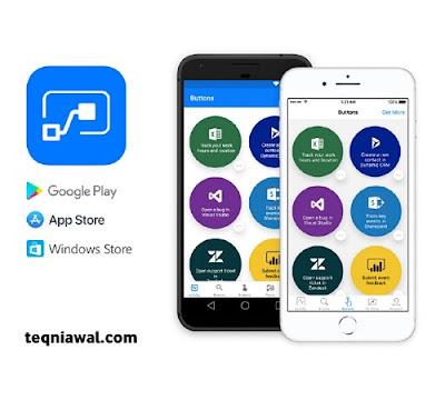 تطبيق flow - أفضل تطبيقات ايفون 2022