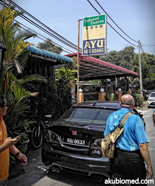 Restoran Ayu Mee Udang