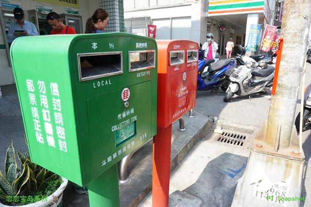 绿色红色邮箱