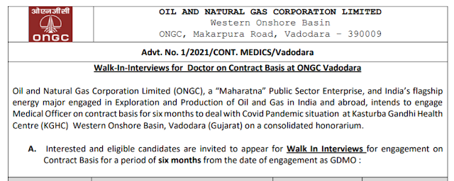 ONGC Recruitment - 1 Contract Medical Officer - Interview Date: 31st May 2021