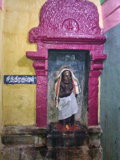 Sri Thirukodeeshwarar Temple, Thirukodikaval, Mayiladuthurai - 275 Shiva Temples
