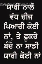 Punjabi Quotes Photos