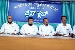 Bantwal advocates protest against FIR | ಬಂಟ್ವಾಳದ ವಕೀಲ ರಾಜೇಶ್ ವಿರುದ್ಧ ಎಫ್ಐಆರ್: ವಕೀಲರ ಸಂಘ ಆಕ್ರೋಶ