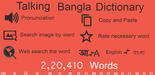 Talking Bangla Dictionary - Apps on Google Play